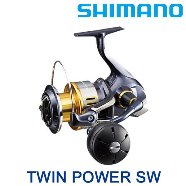 漁拓釣具 SHIMANO 15 TWIN POWER SW 10000PG / 14000XG (紡車捲線器)