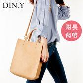 女包.購物兩用包 ● 子母包 ● 側背包 ● 提袋 ● 大包附小包 - 共4色 - 澄色【B024-09】DIN.Y