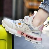 秋季中大童鞋女孩運動鞋女童鞋子兒童鞋小學生旅游波鞋皮面休閒鞋