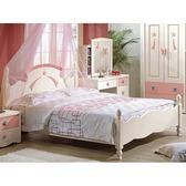 床架 床台 MK-629-1 貝妮斯5尺雙人床 (不含床墊) 【大眾家居舘】