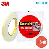 3M Scotch 113雙面泡棉膠帶 18mm*5M (16卷/盒)