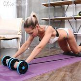 健腹輪腹肌初學者健身器材家用腹部運動馬甲線女男「七色堇」