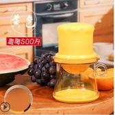 檸檬榨汁機橙汁榨汁機手動壓橙子器簡易迷你原汁果汁小型家用水果檸檬榨汁杯交換禮物