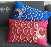 日式日本創意鯉魚旗綠色藍色腰枕午睡午休棉麻沙發靠墊抱枕靠枕夢想巴士