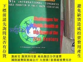 二手書博民逛書店9TH罕見INTERNATIONAL CONGRESS WORLD FEDERATION OF PUBLIC HE