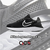Nike 慢跑鞋 Wmns Legend React 3 黑 白 女鞋 男鞋 避震 透氣 運動鞋 【ACS】 CK2562-001