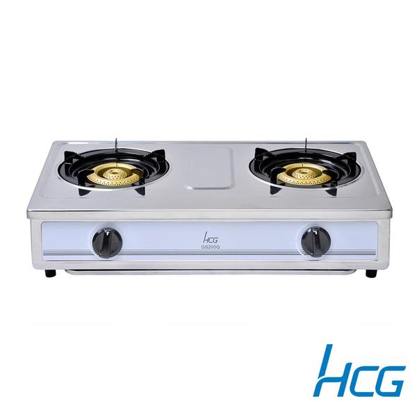 和成 HCG 不銹鋼2級瓦斯台爐 GS200Q 含基本安裝配送