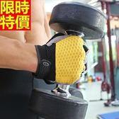 健身手套(半指)可護腕-透氣防滑啞鈴舉重訓練男女騎行手套3色69v16[時尚巴黎]