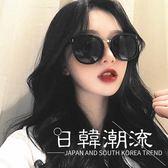 眼鏡  墨鏡女2019新款韓國個性復古簡約大框方臉圓臉明星網紅太陽眼鏡潮