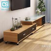 鋼化玻璃電視櫃簡約現代伸縮歐式電視機櫃大小戶型歐式視聽櫃WY促銷大減價!
