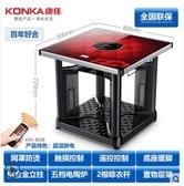 Konka/康佳取暖桌電暖桌家用正方形電烤桌電爐多功能烤火桌子器 8號店WJ