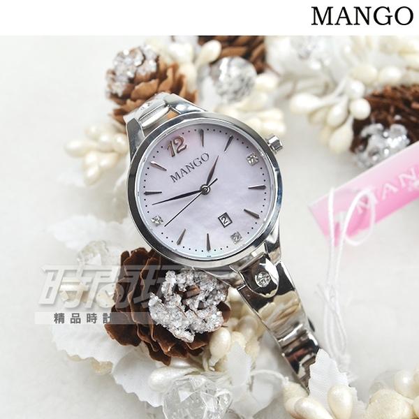 MANGO 絢爛瑰寶DAY BY DAY不鏽鋼腕錶 女錶 防水手錶 紫色珍珠螺貝面 不銹鋼 MA6723L-77