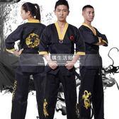 成人兒童截拳道服雙節棍服裝LG-3203