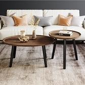 茶几 北歐現代簡約輕奢小戶型茶幾客廳家用沙發創意茶桌子簡易圓形邊幾【快速出貨八折下殺】