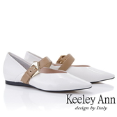 2019春夏_Keeley Ann慵懶盛夏 漆皮金屬釦帶內增高包鞋(白色)-Ann系列