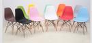 【南洋風休閒傢俱】設計單椅系列- 筷子腳椅 PP造型椅 塑料餐椅 伊姆斯椅