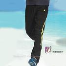 日本名牌 KAWASAKI 男女吸濕排汗單層針織運動長褲-黑#K217B