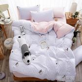 被套公主风床上用品四件套1.8m宿舍单人1.2m水洗棉床单三件套1.5『潮流世家』