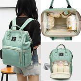 雙肩包女正韓多功能母嬰包大容量寶媽包布包時尚外出媽媽旅行背包