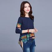 2019春夏新款民族風女裝上衣中國風寬鬆加大碼長袖T恤女打底衫棉