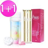 即期 ARRIITA雅瑞塔多效抗皺精華(30ml/瓶)+Face+ 立體玫瑰花潔顏慕斯(150ML/瓶)
