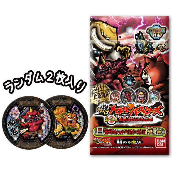 支援3DS 日本最新 妖怪手錶 U 幽靈手錶 U 專用徽章 第一幕 鬼退治篇 整盒12包 【玩樂小熊】