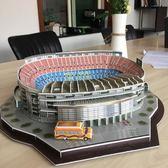 世界杯皇馬伯納烏巴薩諾坎普足球場模型