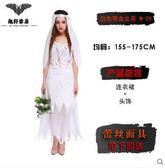 熊孩子❤萬聖節服裝舞台演出cosplay(主圖款21)白色帶血女巫W-29