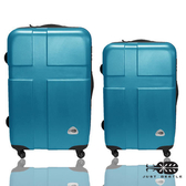 行李箱28+24吋 ABS材質 愛琴海系列【Just Beetle】