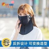 防曬面罩女士遮臉夏季開車全臉防紫外線臉基尼遮陽口罩20316 韓美e站