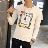 男T恤 男短t恤 韓版T恤 長袖T恤男裝圓領上衣 韓版印花修身打底衫【非凡上品】cx567