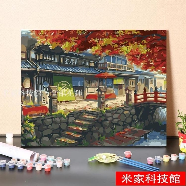 數字油畫 數字油畫diy填充動漫填色油彩畫日式手繪畫風景涂色解悶手工畫畫 米家WJ