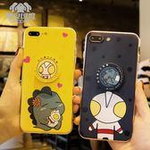 iphone7/7plus手機殼 呆萌情侶cp折疊氣囊支架全包邊  BS21617『夢幻家居』