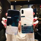 個性藍光鍵盤iphone7手機殼蘋果8plus全包軟硅膠6S保護套6p情侶X  檸檬衣舍