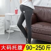 孕婦打底褲春秋薄款大碼孕婦褲子2-5外穿3-9個月春裝胖MM200斤夏