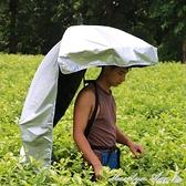 採茶傘 釣魚傘采茶傘可背式遮陽傘超輕頭帽傘戶外防曬創意晴雨傘戶外必備 YXS 【全館免運】