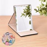 凱堡 伊甸花園化妝鏡/摺疊鏡/桌鏡(小型10x7)【H04005】