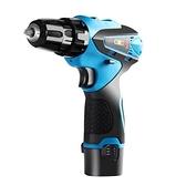 12V鋰電充電式手電鑽電動起子機雙速家用手槍鑚多功能五金工具 DF 交換禮物