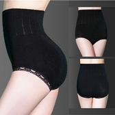 高腰提臀收腹記憶蕾絲塑身彈性內褲(均碼)