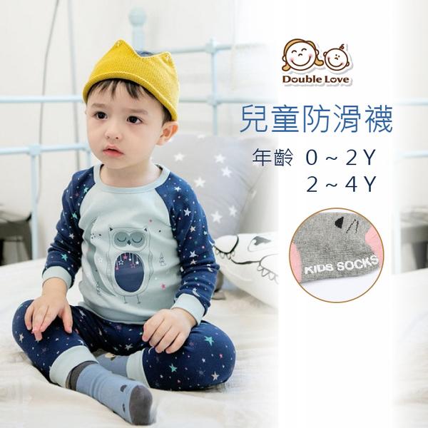 嬰兒襪 童襪【JB0061】韓國外貿棉質動物寶寶襪子 兒童防滑襪 地板襪 卡通船襪 嬰兒學步襪(0-2Y/2-4Y)