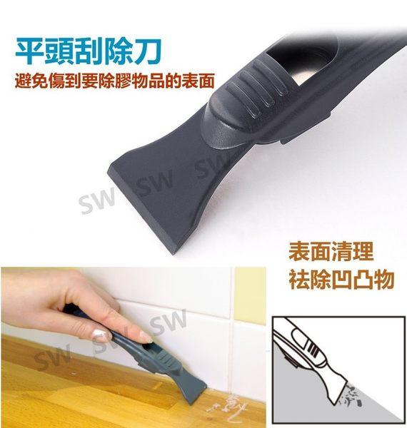 PW133 矽利康刮刀 刮刀抹平 邊刀錐型刀開瓶刀填縫刀矽膠整平填?膠刮刀 臺灣製