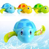 兒童洗澡玩具發條滑水小烏龜 不挑色 玩具 發條玩具