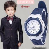 名瑞學生男女兒童電子錶女童指針男童夜光防水學校運動手錶石英錶【東京衣秀】
