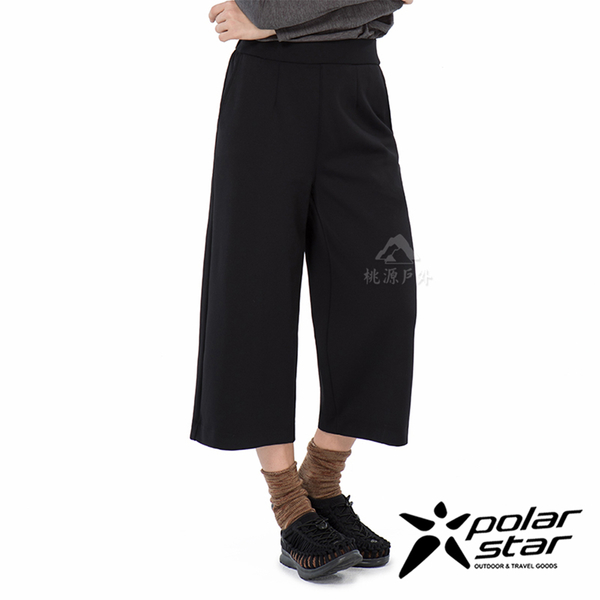 PolarStar 女 輕旅行百搭褲『黑』P19416 戶外│休閒│登山│露營│排汗│寬褲│長褲