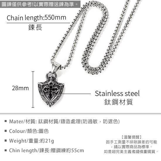 《QBOX 》FASHION 飾品【C20N1807】精緻個性歐美復古維京盾面十字架鑄造鈦鋼墬子項鍊/掛飾