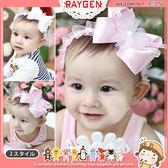 髮飾 嬰兒 蕾絲 珠珠 花朵 蝴蝶結 髮帶 頭花