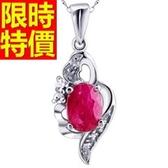紅寶石項鍊鑲925純銀-生日情人節禮物天然吊墜女飾品58a49【巴黎精品】
