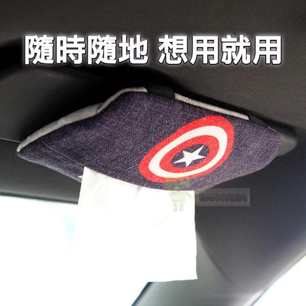 亞麻材質 車載紙巾盒 遮陽板 掛式紙巾包 車內紙抽 MARVEL周邊 超級英雄 車衣 噴膜 車載導航