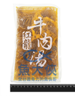 1J2B【魚大俠】FF281紅龍牛肉湯(...