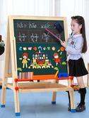 兒童畫板磁性小黑板支架式教學